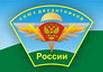ВДВ-Владимир